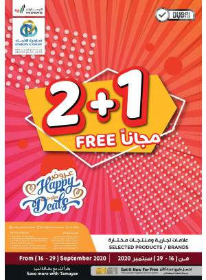Happy Deals 2+1 Free