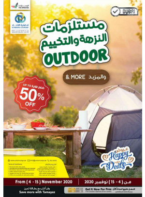 Outdoor Offers & More - Dubai