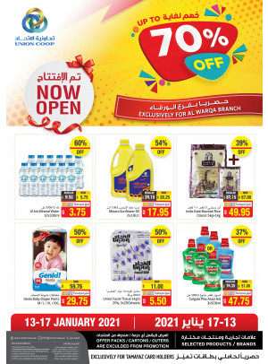 Up To 70% Off - Al Warqa