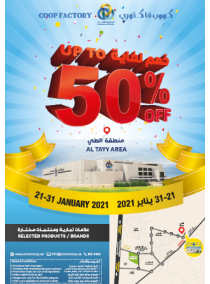Up To 50% OFF - Coop Factory Al Tayy, Dubai