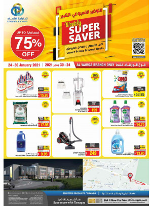 Weekly Super Saver - Al Warqa