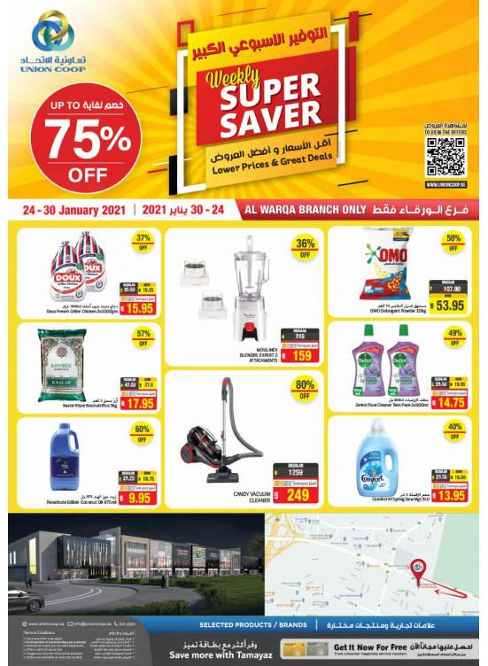 Weekly Super Saver - Al Warqa