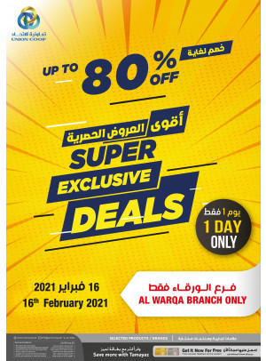 Super Exclusive Deals - Al Warqa