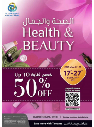 Health & Beauty Offers