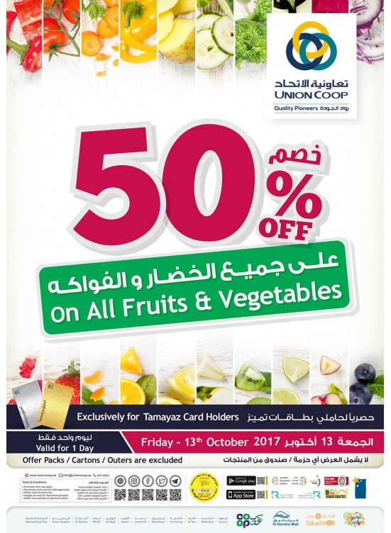 50 % Off on All Fruits & Vegetables