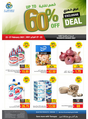 Exclusive Deals - Rashidiya, Dubai