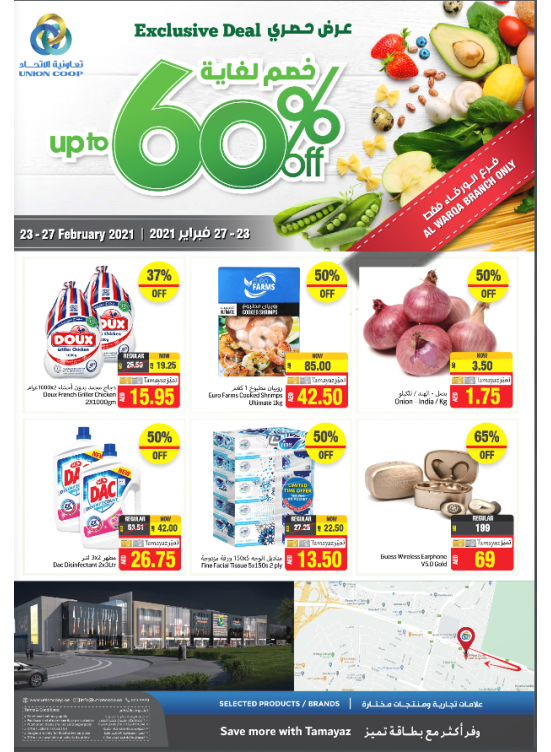 Up To 60% Off - Al Warqa, Dubai