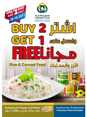 Buy 2 Get 1 Free Offer on Rice & Canned Food