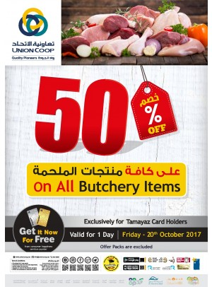 50% Off On All Butchery Items