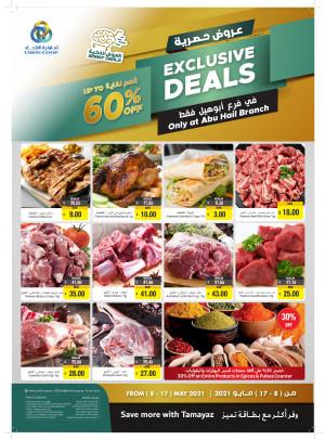 Exclusive Deals - Abu Hail, Dubai