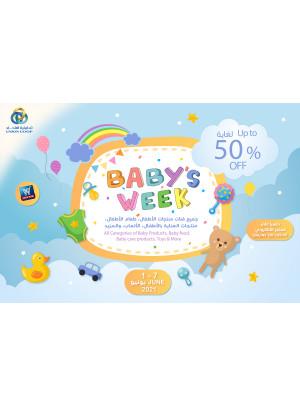 BABY's WEEK