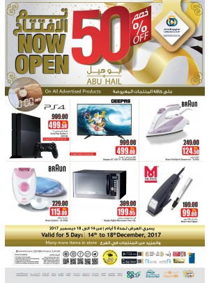 Amazing Offers of Abu Hail Branch Opening - 50% Off on Selected Products