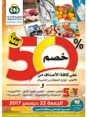 50% Off on Selected Products - Tamayaz Cardholders