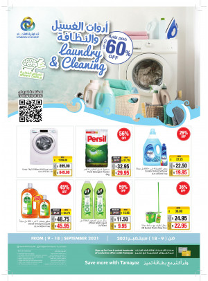 Laundry and Cleaning Tools