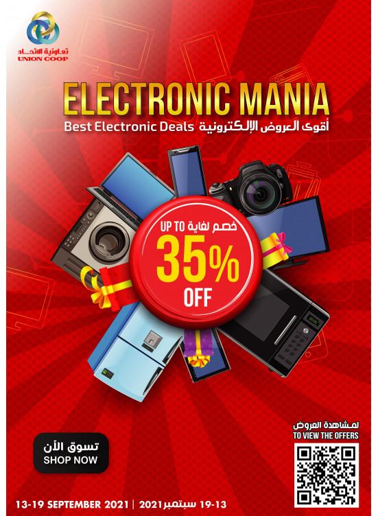 Best Electronic Deals