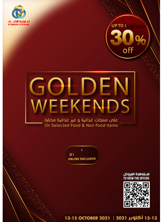 Golden Weekends Up To 30% Off