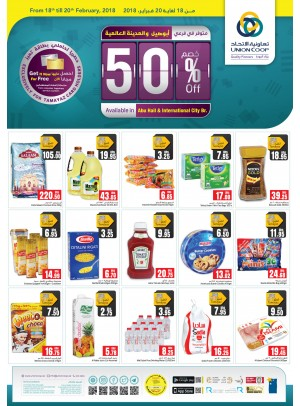 Mega Sale 50% Off on Various Products - Abu Hail & International City Branches