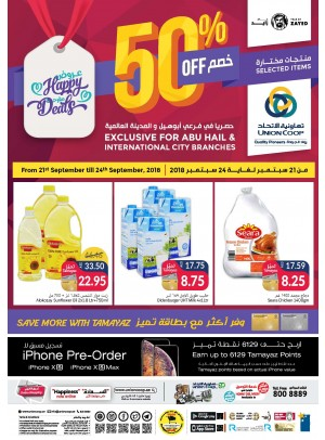 Happy Deals - WOW Sale 50% on Selected Items