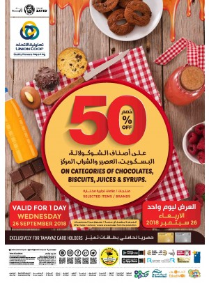 50% Off on Chocolates, Biscuits, Juices & Syrups