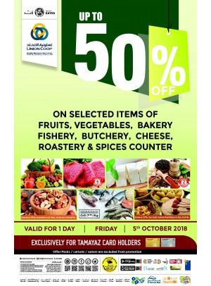 Mega Sale Up To 50% Off on Food Items