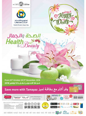 Happy Deals - Health & Beauty Offers