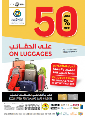 50% Off on Luggages