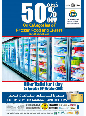 50% Off on Frozen Food & Cheese