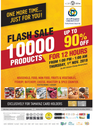 Flash Sale Up To 90% on 10000 Products