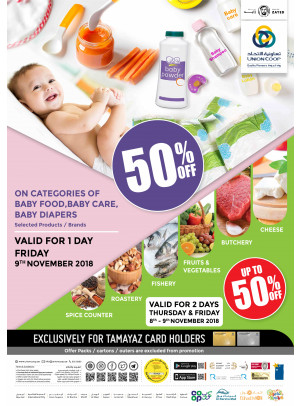 Mega Sale 50% on Various Products