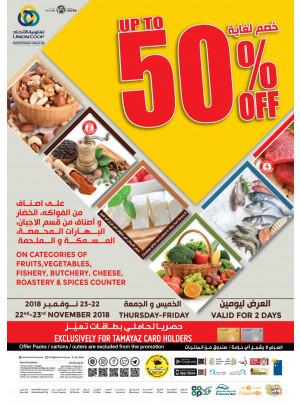 Mega Sale Up To 50%