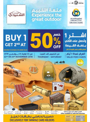 Experience The Great Outdoor