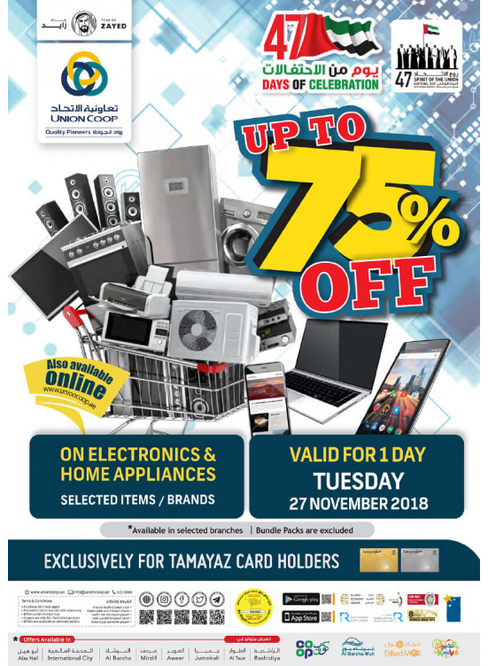 Up To 75% Off on Electronics & Home Appliances