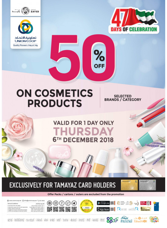 50% Off on Cosmetics Products