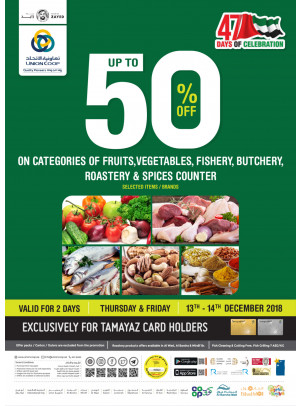Mega Sale Up To 50% on Food Items