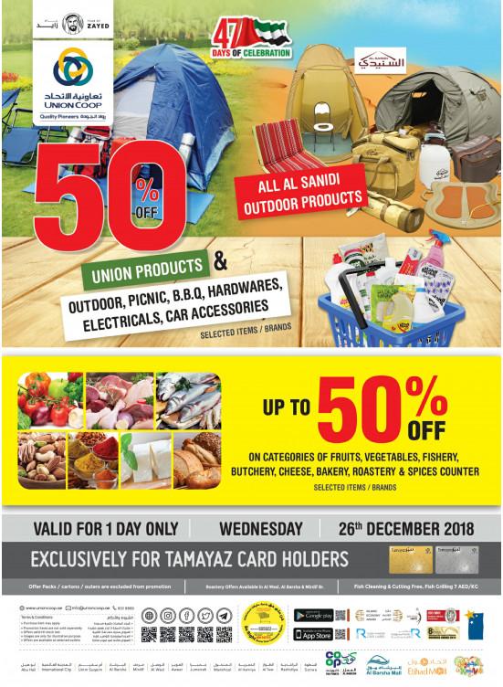 Mega Sale 50% Off