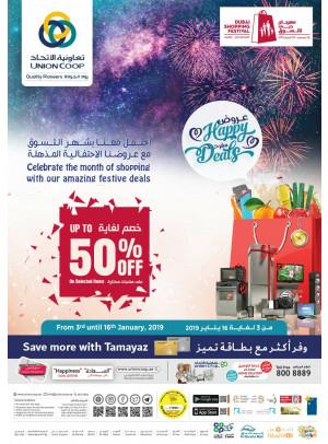 Happy Festive Deals - Up To 50% Off