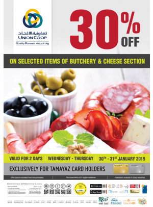 30% Off on Butchery & Cheese
