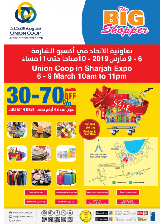 30-70% Off - Expo Centre Sharjah