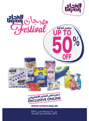 Union Products Festival