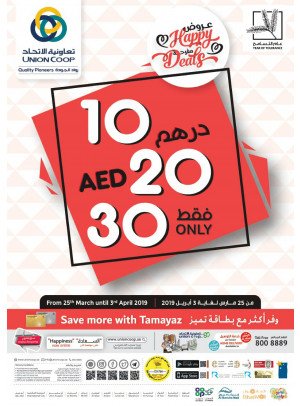 Happy Deals - 10, 20 & 30 AED Only