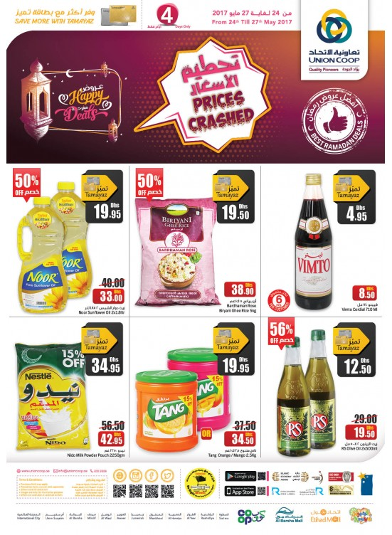 Prices Crashed - Ramadan Offers