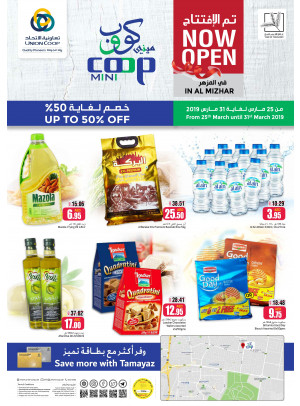Up To 50% Off - Mini Coop Al Mizhar