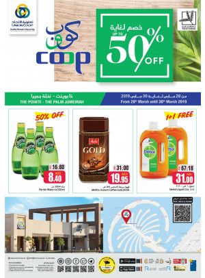 Up To 50% Off - The Pointe The Palm Jumeirah Branch