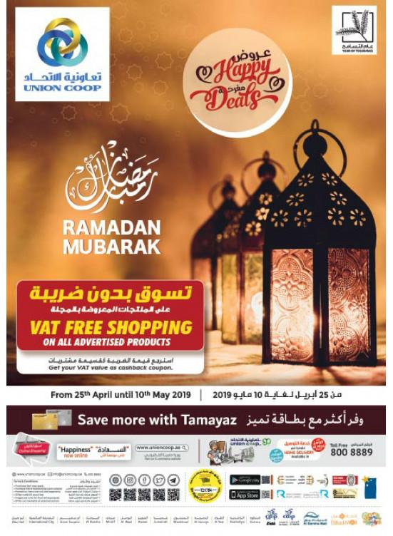 VAT Free Shopping