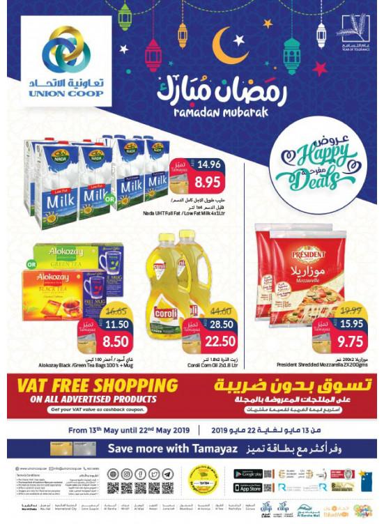 Happy Deals - VAT Free Shopping