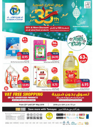 35th Anniversary Offers - 50% & More Discount