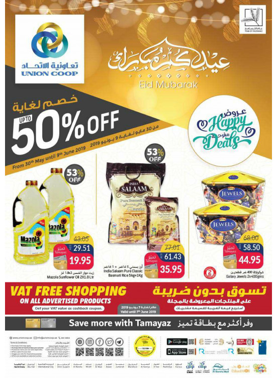Happy Eid Deals