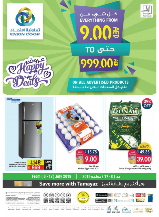 Everything From 9 AED To 999 AED