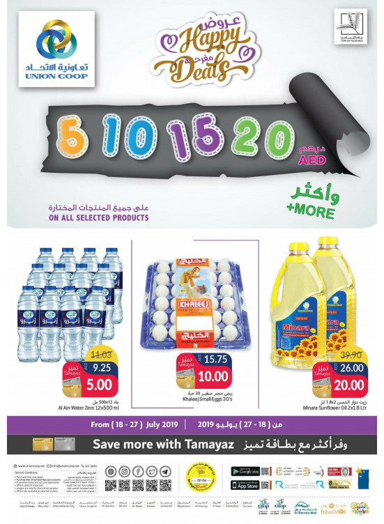 Happy Deals 5, 10, 15, 20 AED
