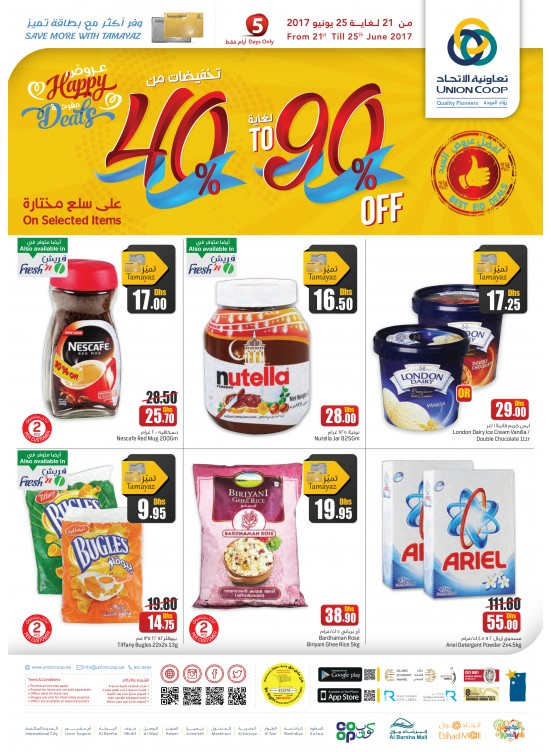 Happy Offers and Discounts of 40% to 90%